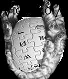 logotip de la Viquipèdia commemorant els 300 anys d'Almansa